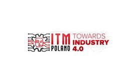 波蘭波茲南冶金及鑄造展覽會METALFORUM