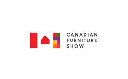 加拿大多倫多家具展覽會Canadian Furniture Show
