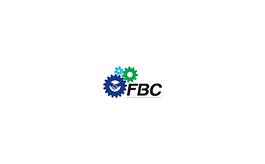 上海国际制造业展览会FBC