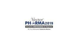 墨西哥制药展览会Vector Pharma
