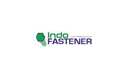 印尼雅加达五金和紧固件展览会INDOFASTENER