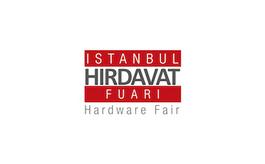 土耳其伊斯坦布尔五金展览会Istanbul Hardware Fair