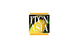 巴基斯坦通信通讯技术通讯展览会ITCN ASIA