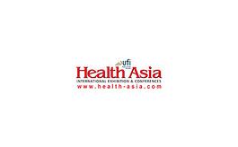 巴基斯坦拉合尔医疗展览会春季Health Asia