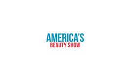 美国芝加哥美容美发展览会ABS