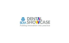 英国伯明翰牙科及口腔展览会BDTA Dental Showcase