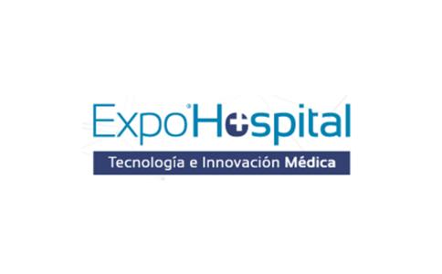 智利圣地亞哥醫療展覽會EXPOHOSPITAL