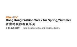 香港贸发局春夏时装展览会FASHION WEEK