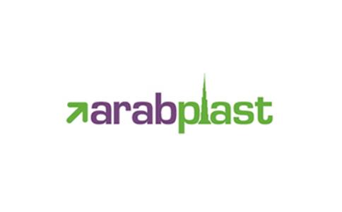 阿聯酋迪拜塑料橡膠展覽會Arab Plast