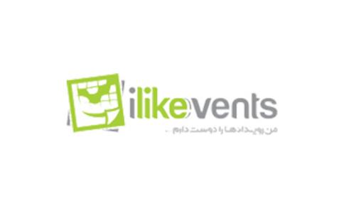 伊朗德黑兰广告行业展览会A+M