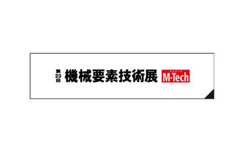 日本名古屋上海快三开奖结果会M-TECH