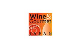 日本東京葡萄酒展覽會Wine&Gourmet