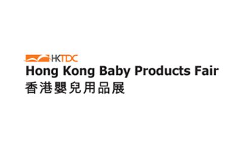 香港婴童用品展览会Baby Products