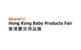 香港贸发局婴童用品展览会Baby Products
