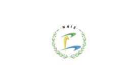 郑州卫生产业博览会