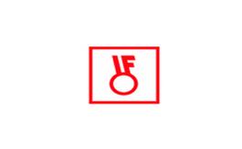 廣州國際金融理財展覽會IFE