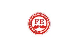广州国际特许连锁加盟展览会GFE