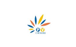 成都国际太阳能光伏展览会PV chengdu