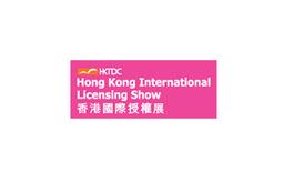 香港授權展覽會Hong Kong Licensing show