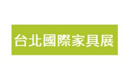 台湾家具展览会TIFS
