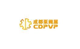 成都國際泵閥及管道展覽會CDPVP