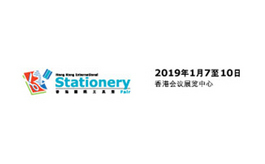 香港�Q�l局文具』展�[��Stationery