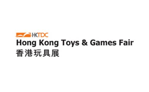 香港贸发局玩具展览会Hongkong Toys & Games Fair