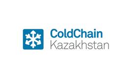 哈萨克斯坦阿拉木图冷链及运输物流展览会ColdChain Kazakhstan