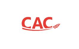 上海国际农用化学品及植保展览会CAC