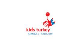 土耳其伊斯坦布尔玩具展览会Kids Turkey