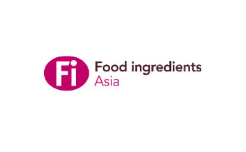 印尼雅加达食品配料展览会Fi Asia