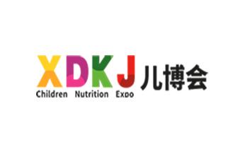 厦门孕婴童产业及儿童营养保健产品展览会