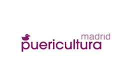 西班牙馬德里嬰童用品展覽會PUERICULTURA MADRID