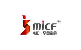 北京國際孕嬰童產品展覽會MICF