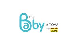 英国伯明翰婴童优德亚洲BABY SHOW