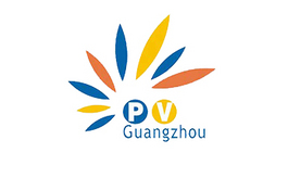 廣州國際太陽能光伏展覽會PV Guangzhou