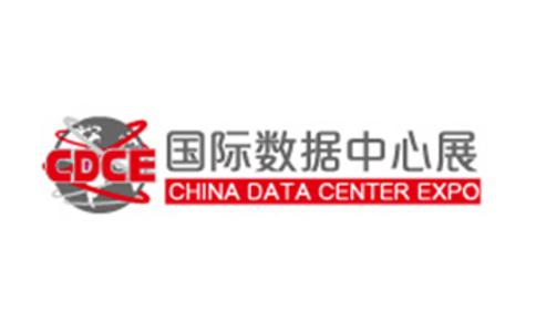 上海国际数据中心及云计算产业展览会