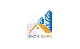 北京國際智慧城市技術與應用產品展覽會zhcs expo