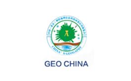 北京國際測繪地理信息科技成果應用展覽會GEO CHINA
