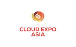 香港云技術物聯網大數據展覽會CEA