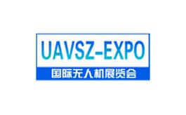 广州国际无人机展览会