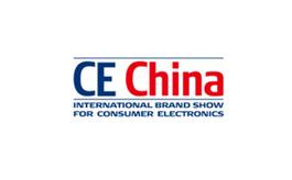廣州國際電子消費品及家電品牌展覽會CE China