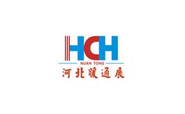 河北暖通及空调热泵展览会HCH