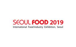 韩国首尔食品产业展览会SEOUL Food