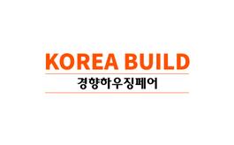韩国首尔建筑建材展览会KOREA BUILD
