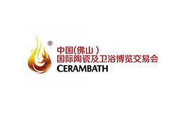 佛山国际陶瓷及卫浴展览会春季CERAMBATH