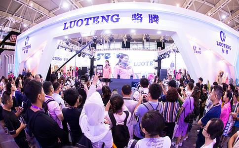 南京户外皇冠娱乐注册送66展览会