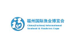 福州国际渔业展览会Fisheries Expo