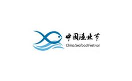 上海国际渔业交易展览会CSF