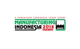 印尼雅加达焊接展览会Manufacturing Indonesia